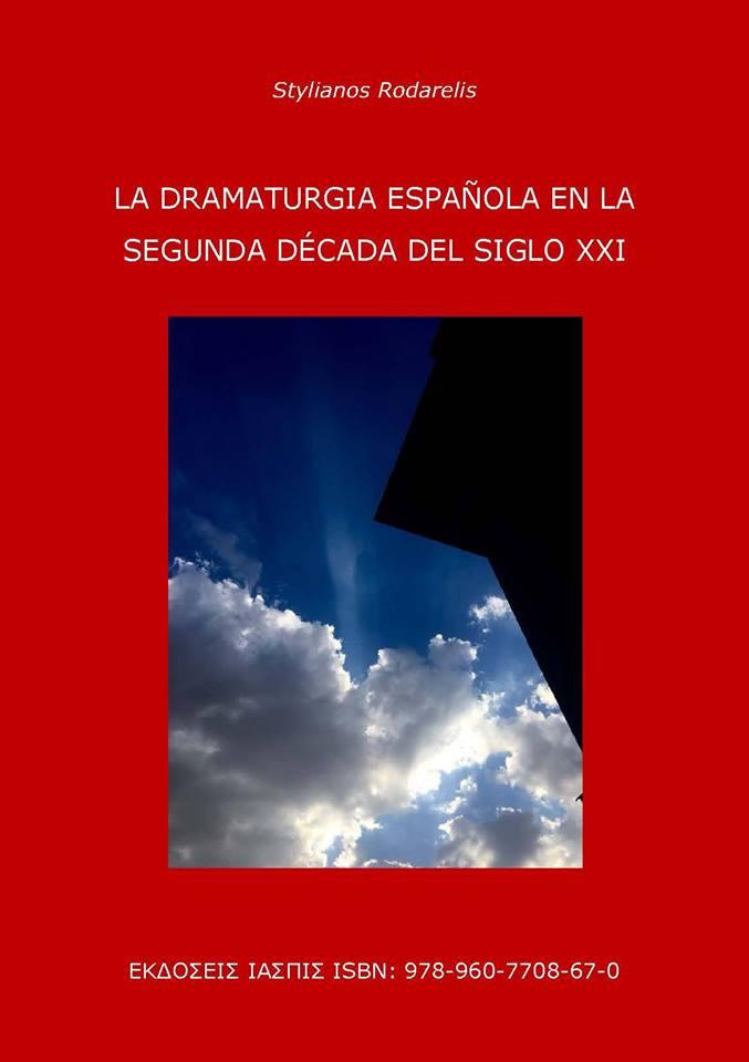 "Portada de ""La dramaturgia española en la segunda década del siglo XXI"""