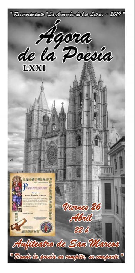 Una experiencia poética genuina de León que se expande a muchos otros lugares.