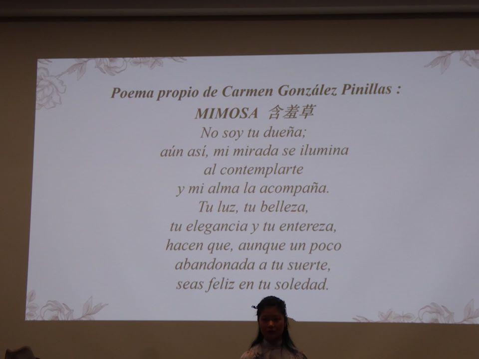 Cof poema Pinill