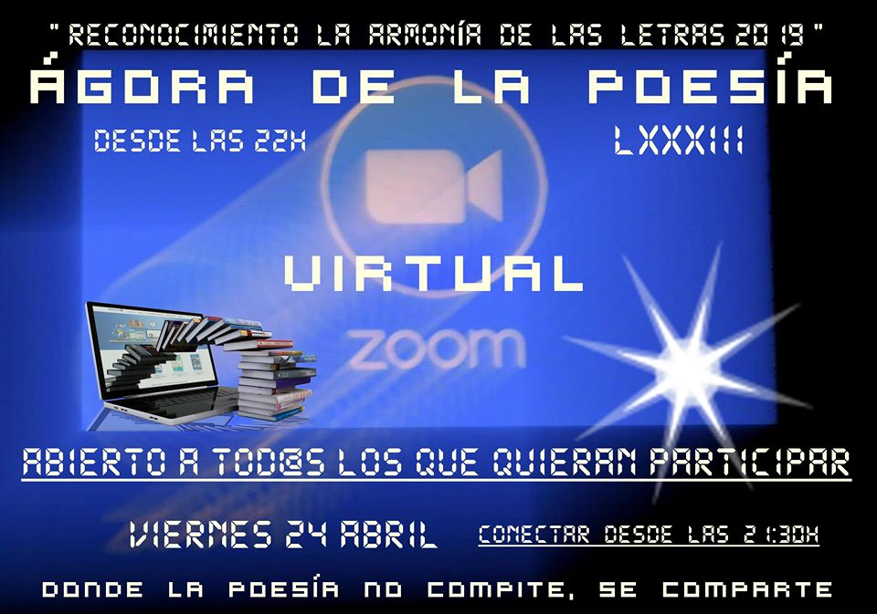 83 cartel virtual